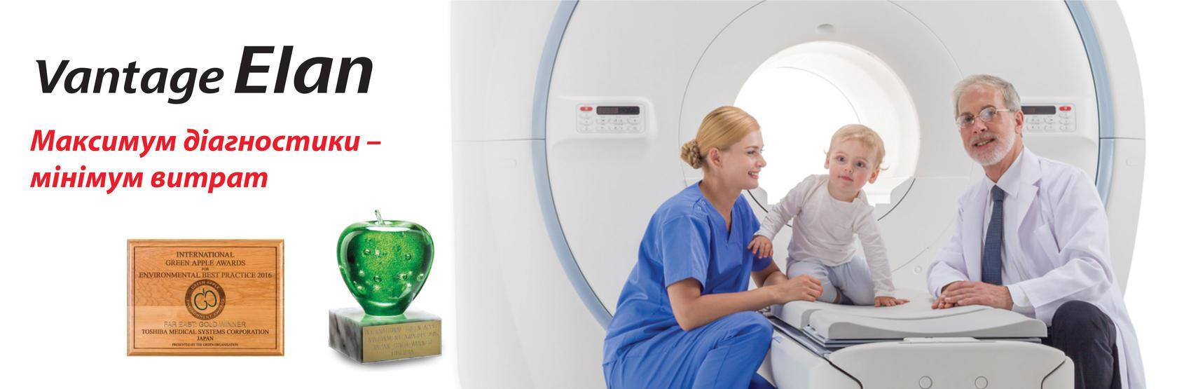 /ua/products/mri/vantage-elan-15t/